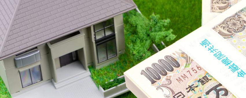 Vente et achat de biens immobiliers en Corrèze